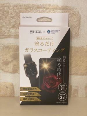 【限定】WHITE×CENTURION DIAMOND COAT特別コラボ商品
